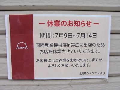 2014-07-13 14.51.16.jpg
