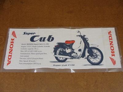 s-DSC02940.jpg
